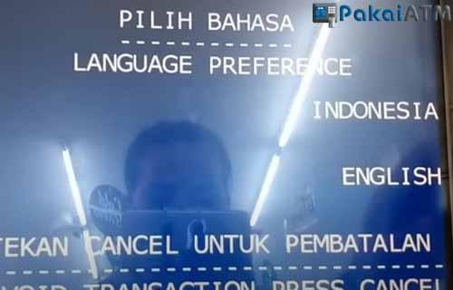 tekan bahasa indonesia
