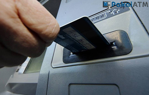 Cara Mengetahui ATM Mandiri Masih Aktif atau Tidak