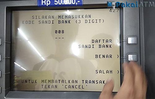 Cara Mentransfer Uang Lewat ATM BCA
