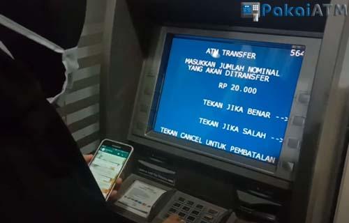 input nominal transfer