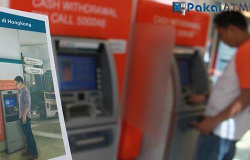 Cara Bayar Tagihan Akulaku ATM BNI