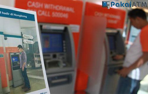 Daftar SMS Banking BNI lewat ATM