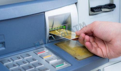 1. Masukkan Kartu ATM Mandiri