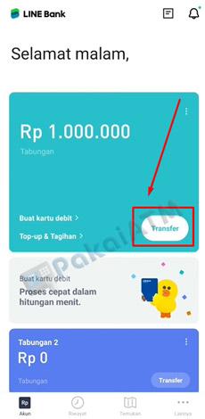 2. Tap Transfer