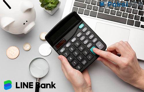 Biaya Transfer Uang di LINE Bank