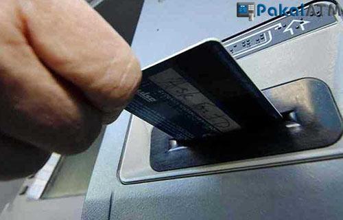 Kartu ATM BRI Tidak Bisa Digunakan